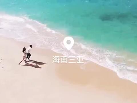 【四地任选】三亚/丽江/厦门/大理+重庆拍摄