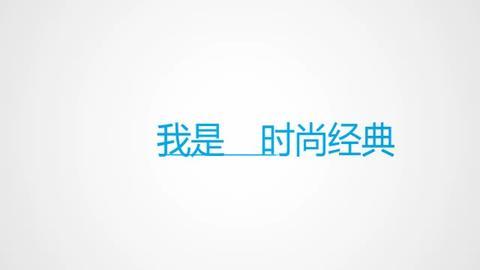 【春季热卖】唯美爱情童话线路+999女神特权