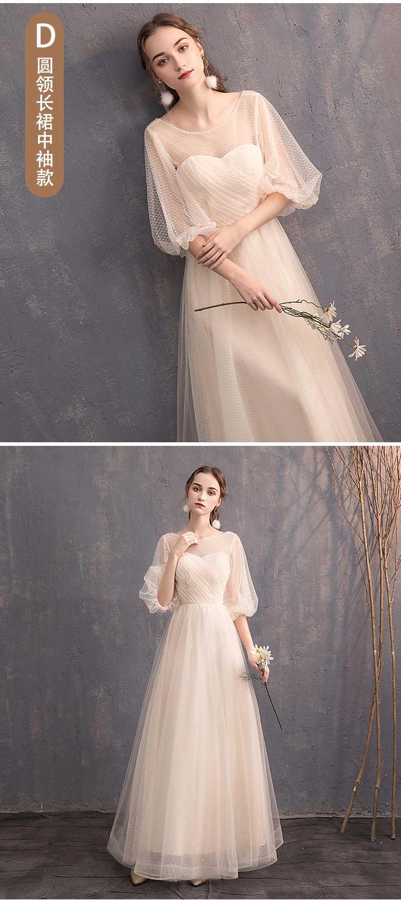 香槟色优雅长款显瘦气质伴娘服
