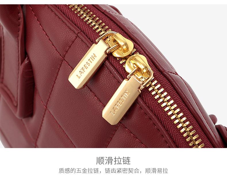 【下单赠丝巾】拉菲斯汀菱格小香风气质时尚手拎贝壳包