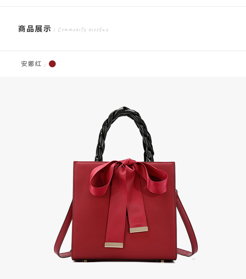 【下单赠丝巾】拉菲斯汀时尚红色新娘包气质单肩斜挎包