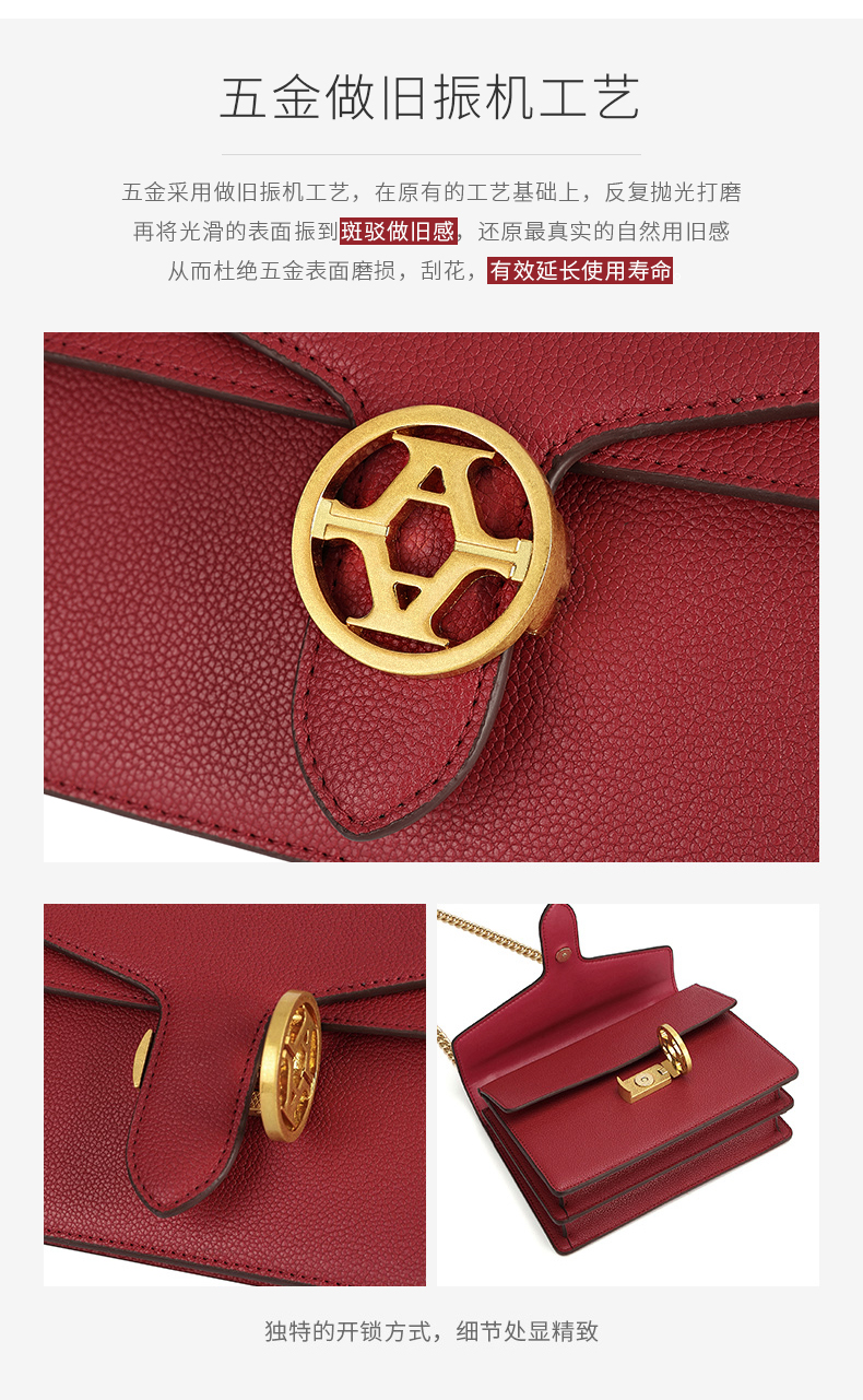 预售【下单赠丝巾】拉菲斯汀女士包包时尚休闲酒神包百搭链条包