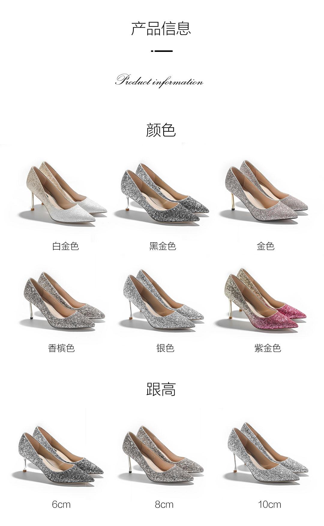 Jimmy Choo同款多色尖头水晶渐变婚鞋