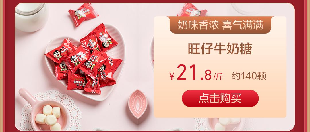 【中号大号可装烟】中式喜结良缘喜糖盒