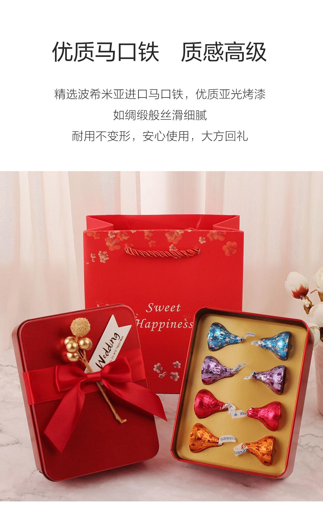 欧式金果马口铁盒成品喜糖(50盒起售)