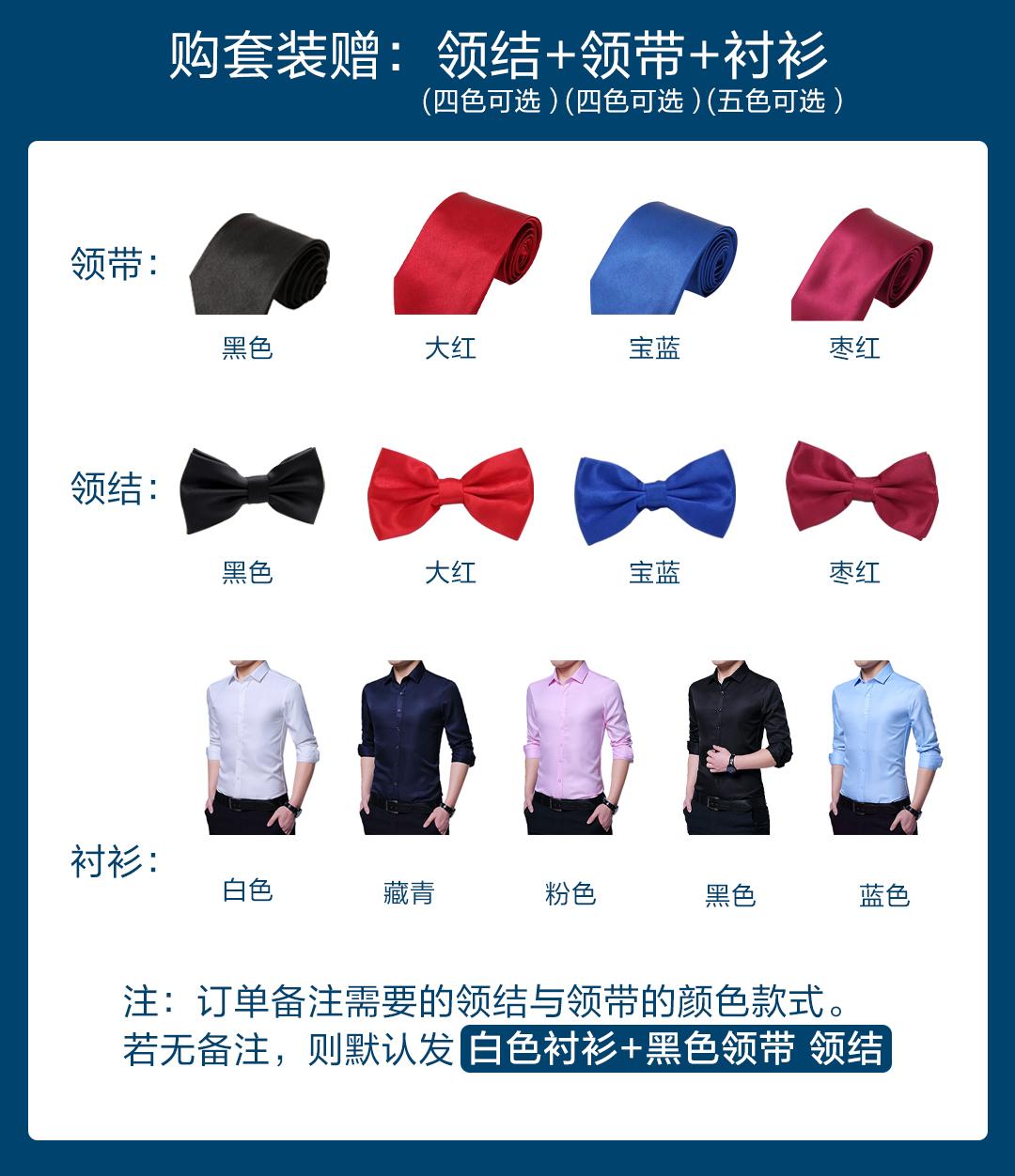 【送衬衫领带领结】黑灰修身男士三件套西服套装