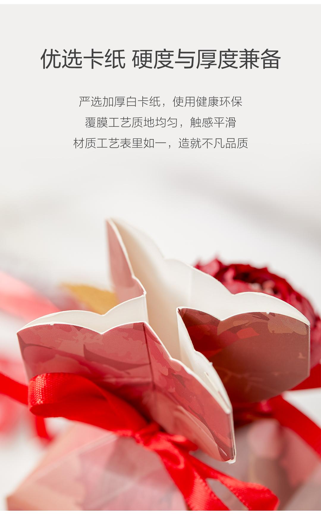 花开浪漫成品喜糖(含糖)
