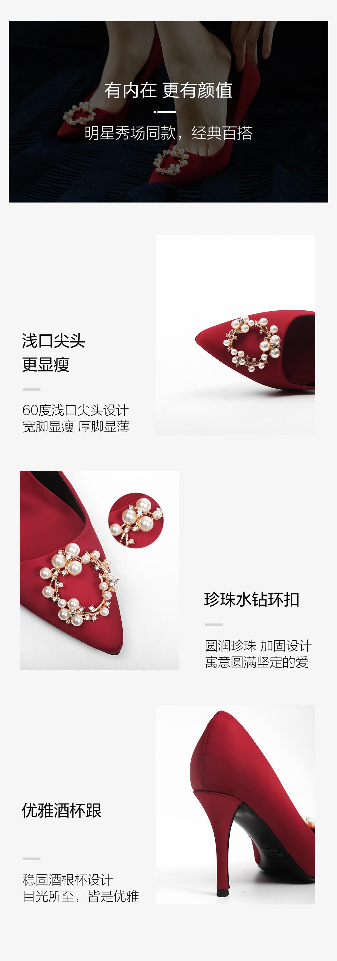 多种跟高可选 优雅圆扣珍珠新娘高跟婚鞋