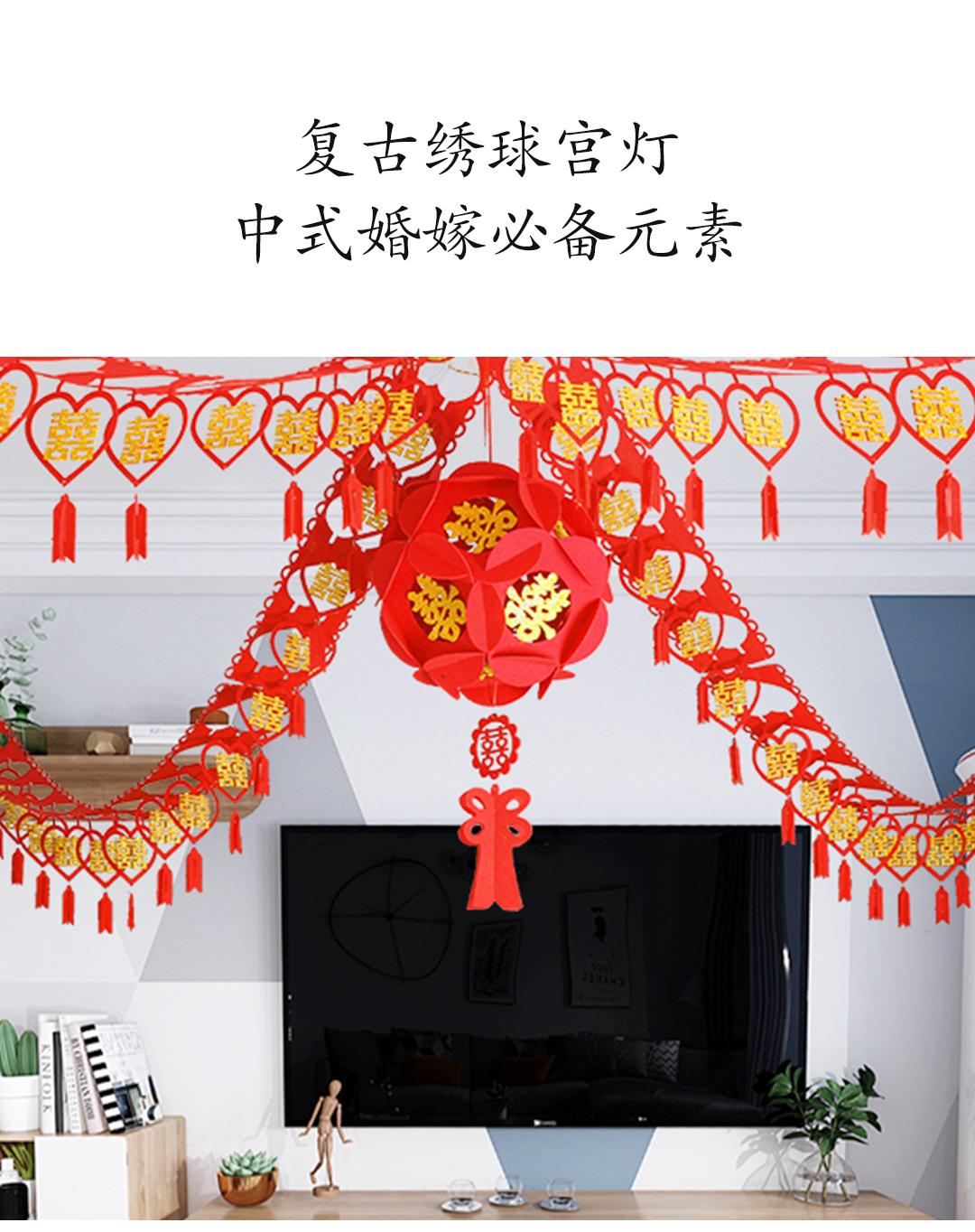 中式无纺布烫金拉花吊坠套装