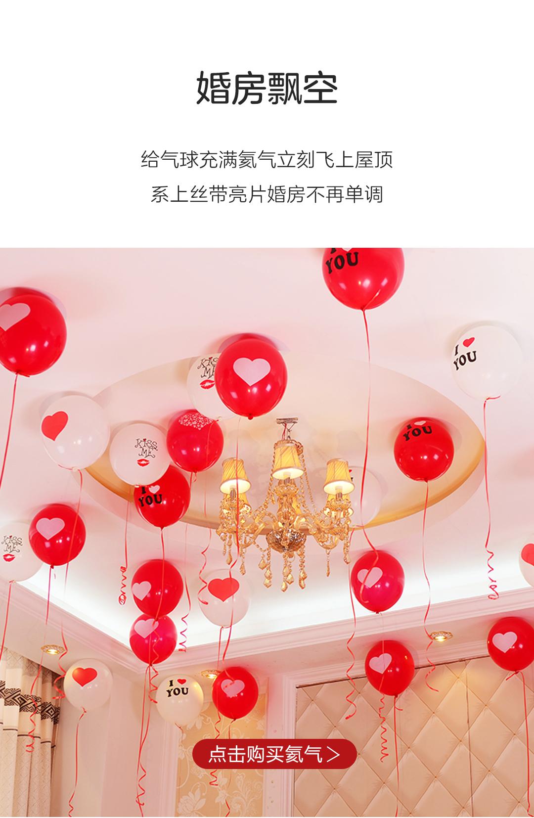 【10个装】字母印花乳胶气球