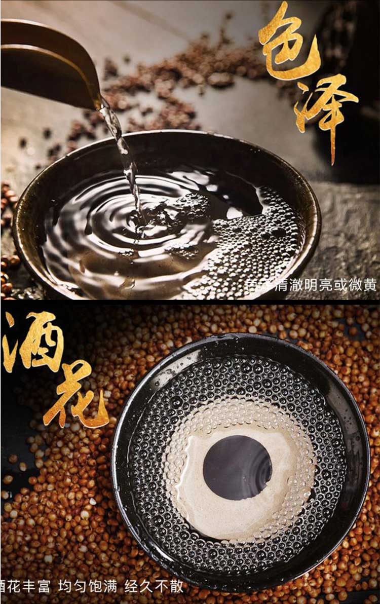 【B1套餐】贵州茅台集团 白金酒 坤酱6(红)+红酒