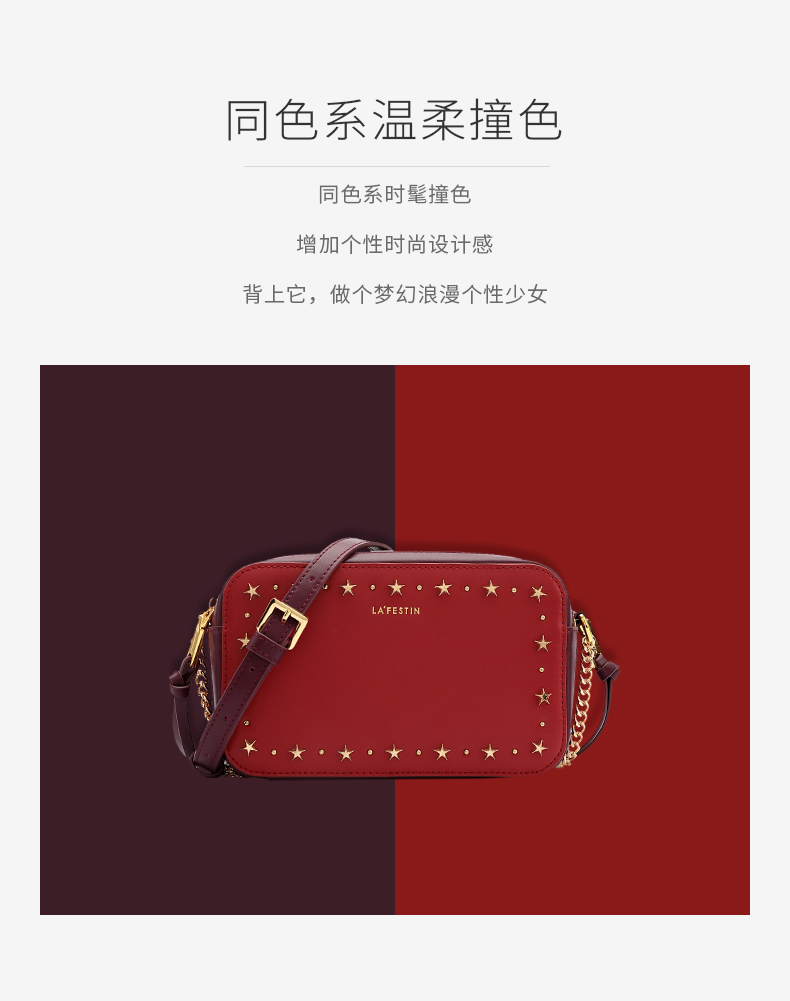 【下单赠丝巾】拉菲斯汀时尚链条百搭星星铆钉小方包