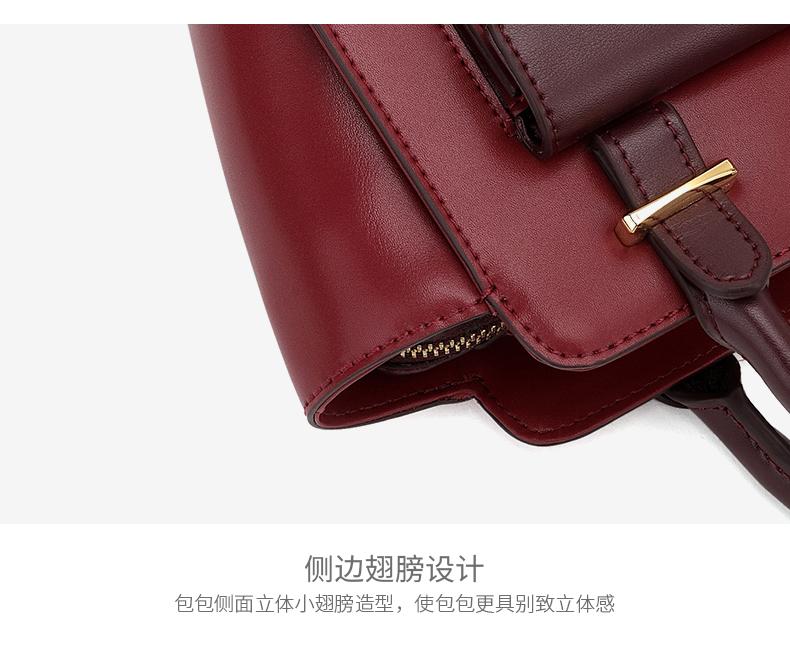 【下单赠丝巾】拉菲斯汀单肩斜挎翅膀包大容量气质手提女包