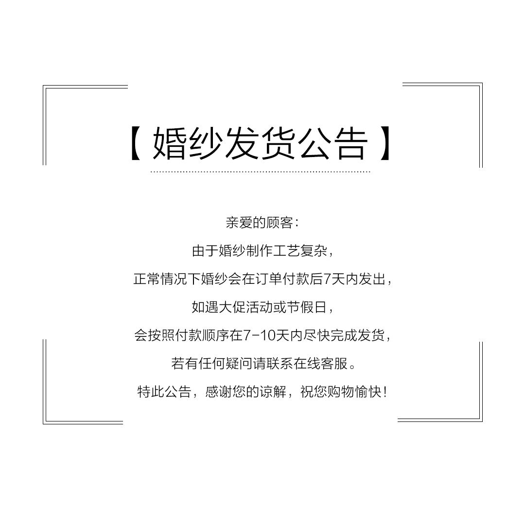 中式立领蕾丝中袖婚纱•送三件套