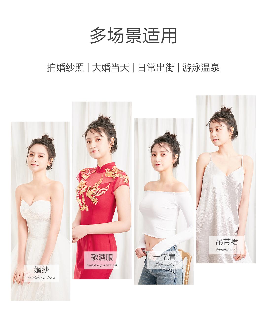 【买一赠一】婚纱礼服专用小胸加厚聚拢隐形硅胶胸贴