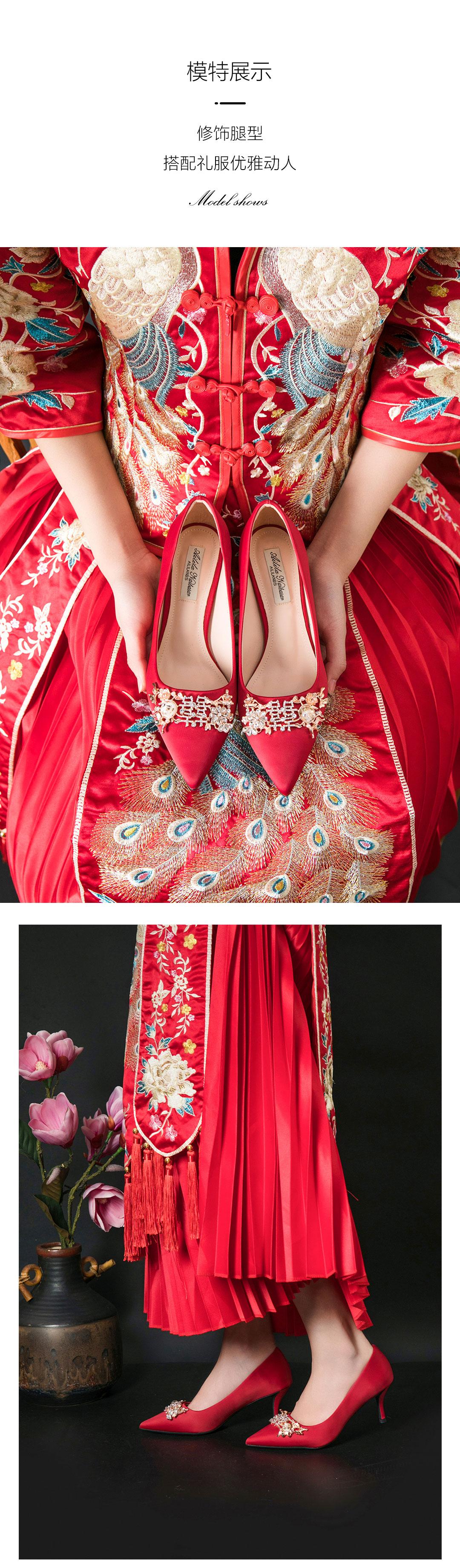 大喜之日中式捷克水钻绸缎真丝红色高跟鞋