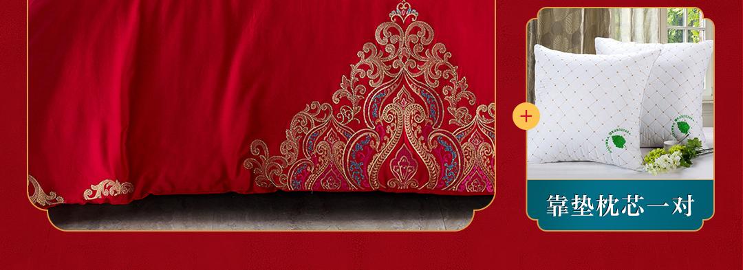 【下单送压床娃娃一对】中式皇家婚礼婚嫁床品套装