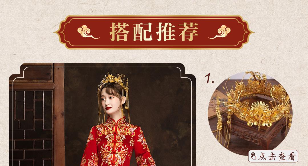 囍嫁系列•百花朝凤孕妇可穿显瘦秀禾服