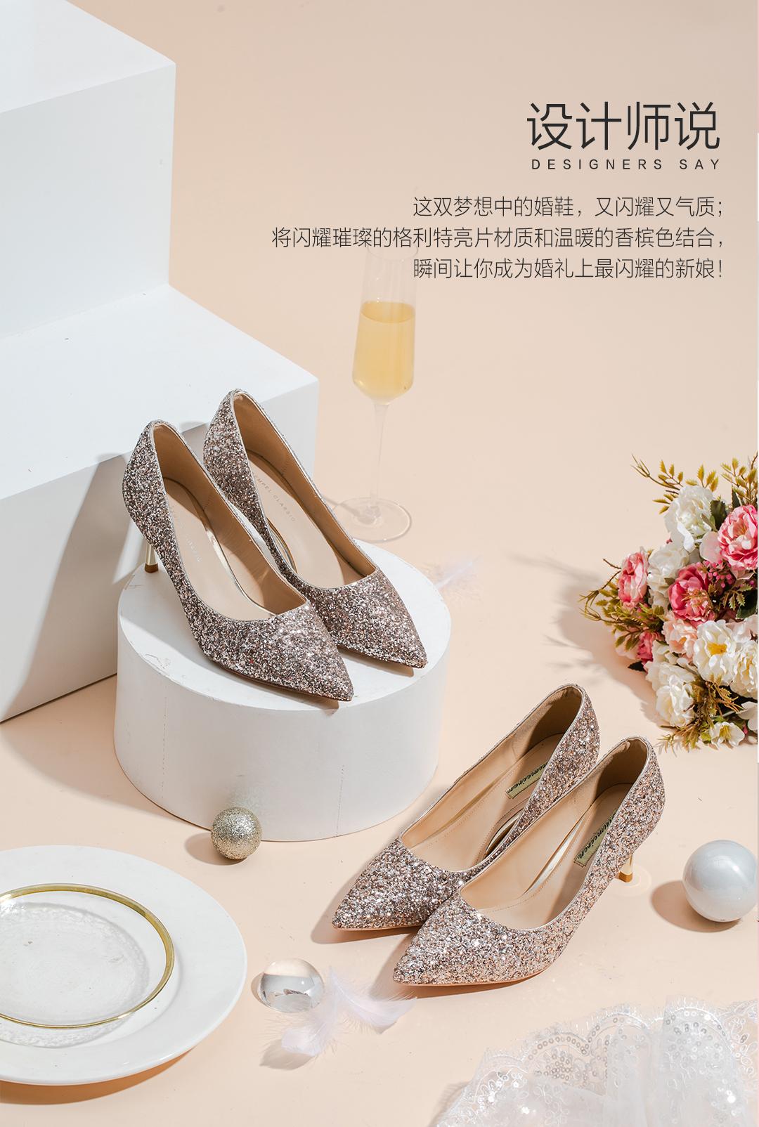 3种跟高 经典金色亮片尖头水晶高跟鞋