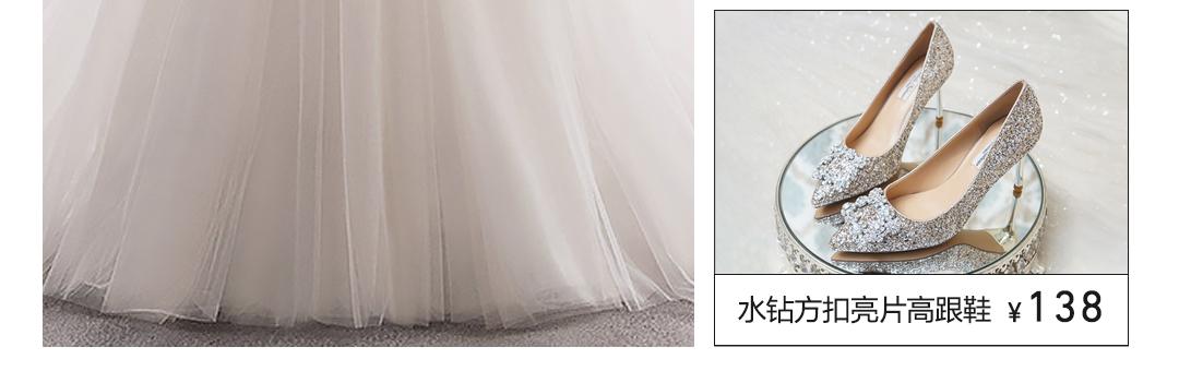 法式复古孕妇遮孕肚V领婚纱