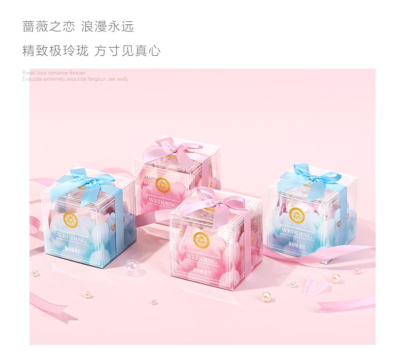 爱哆哆唯爱今生成品喜糖礼盒