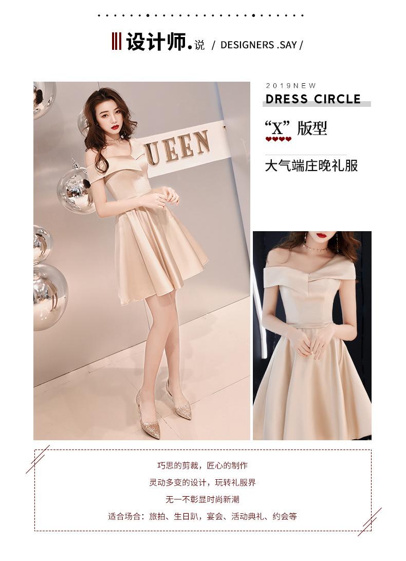 宴会气质高贵优雅平时可穿伴娘服