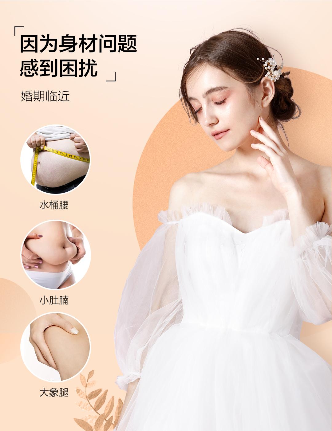 【婚前瘦身】意大利塑形紧致纤体霜150ml