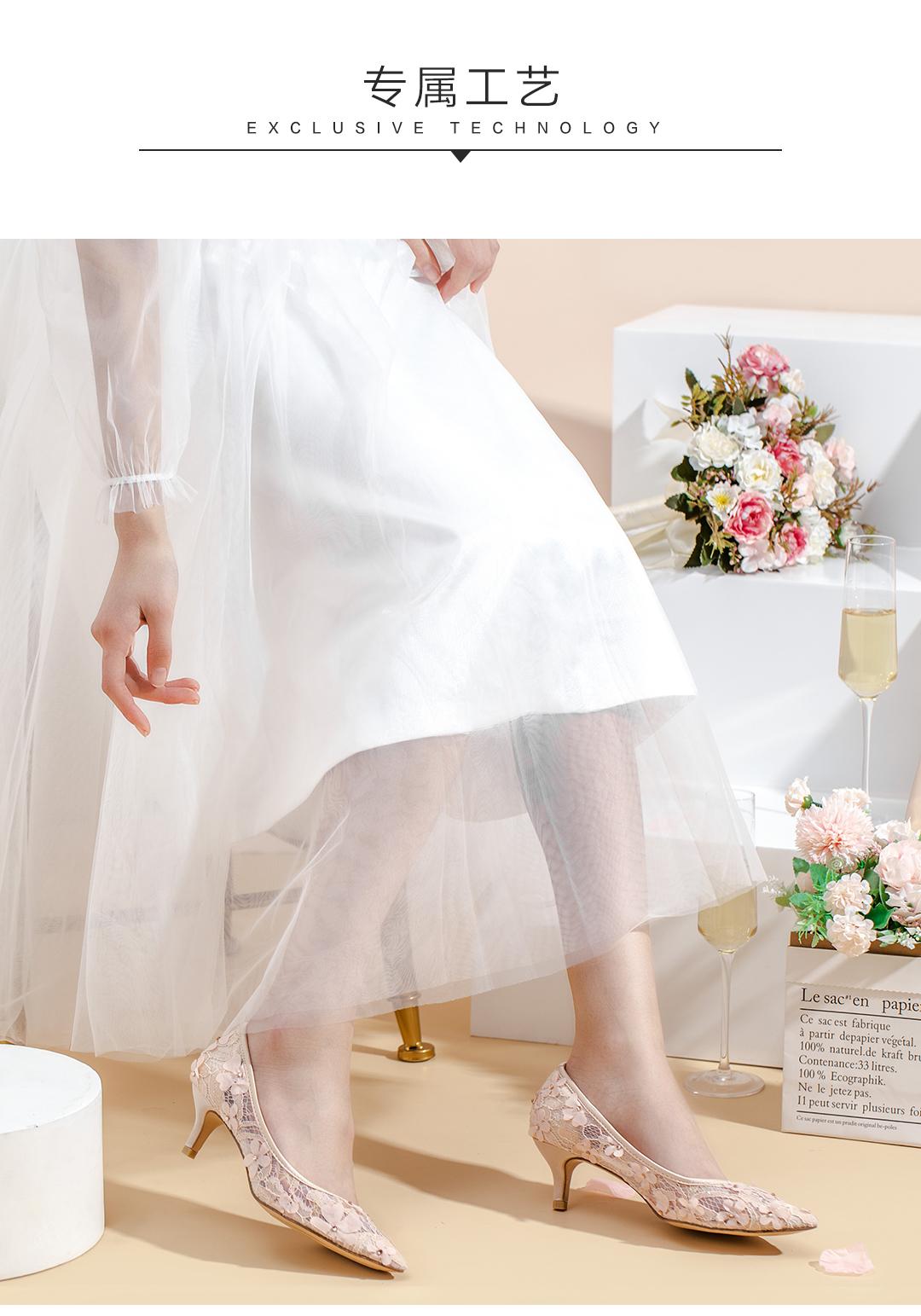 俏皮浪漫 仙女网纱藕粉色镂空蕾丝花朵高跟婚纱鞋