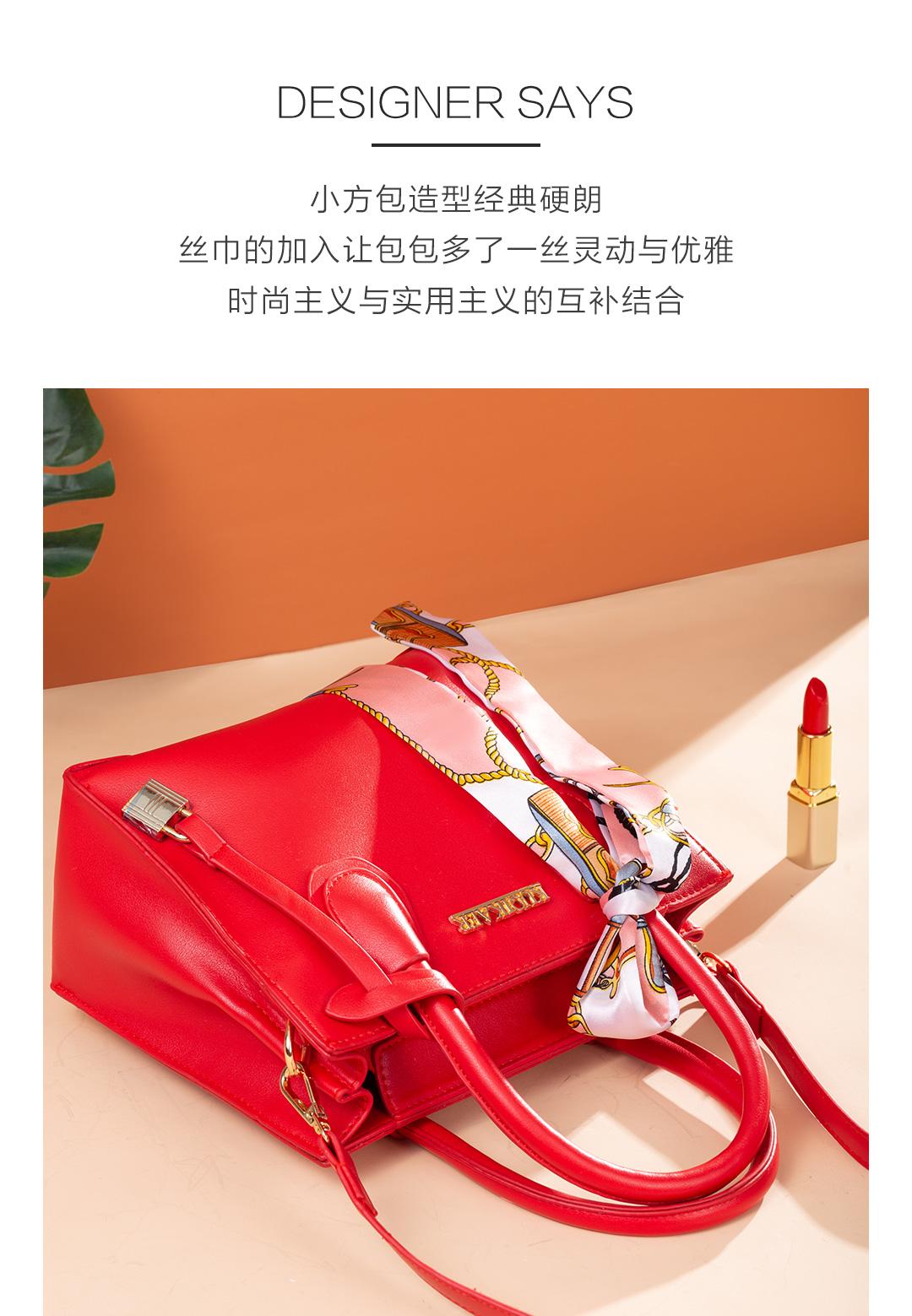 【下单赠丝巾】蝴蝶结丝巾大容量新娘婚包