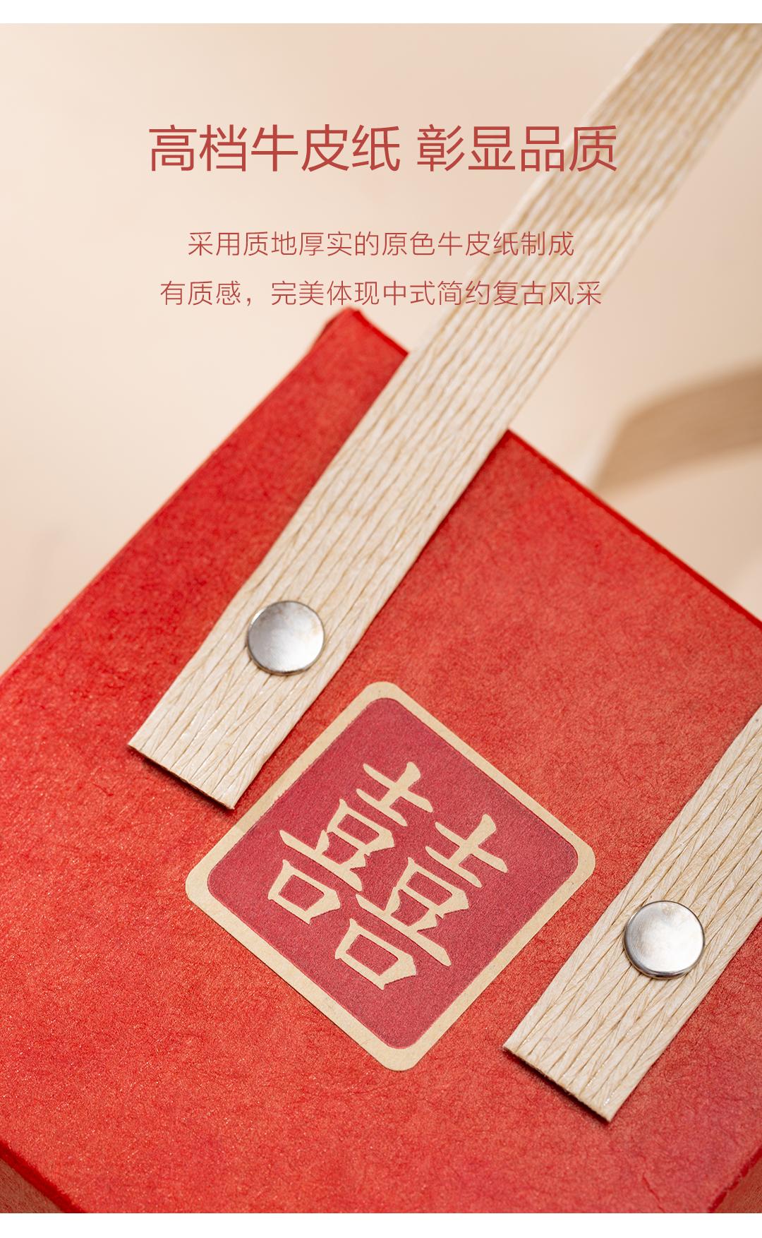 中国风手提复古囍字糖盒(含糖成品)