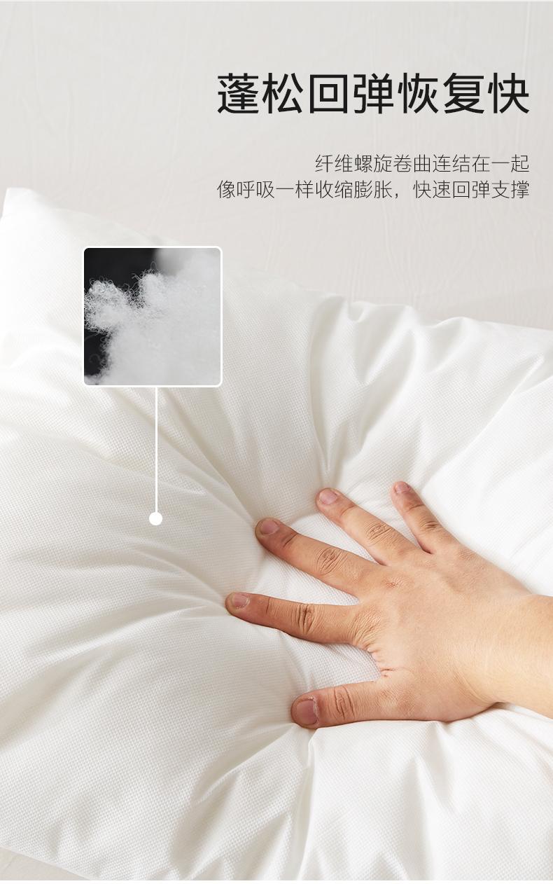 【限时秒杀 直降100元】梦洁家纺 柔软枕头枕芯纤维枕一对