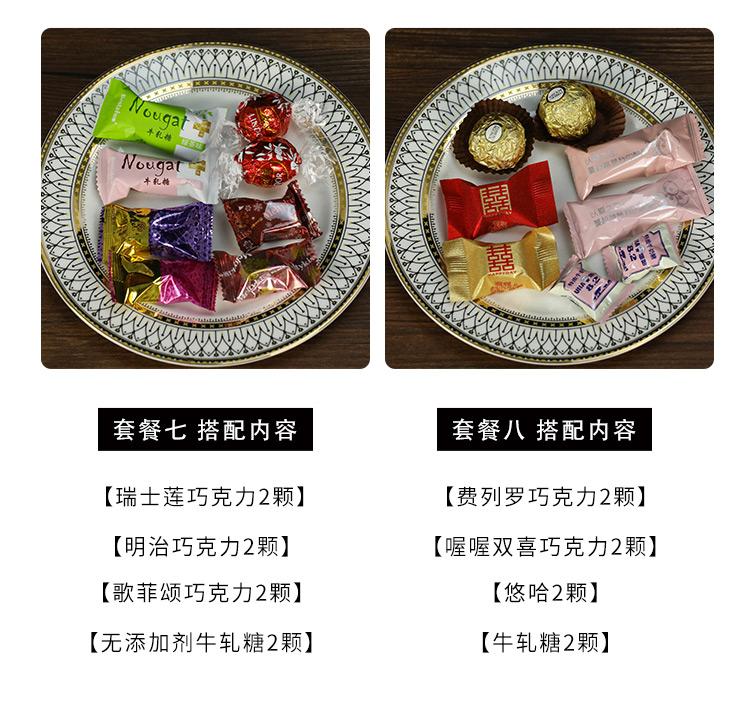 小红书网红结婚喜糖ins风喜糖包装盒抖音推荐成品含糖