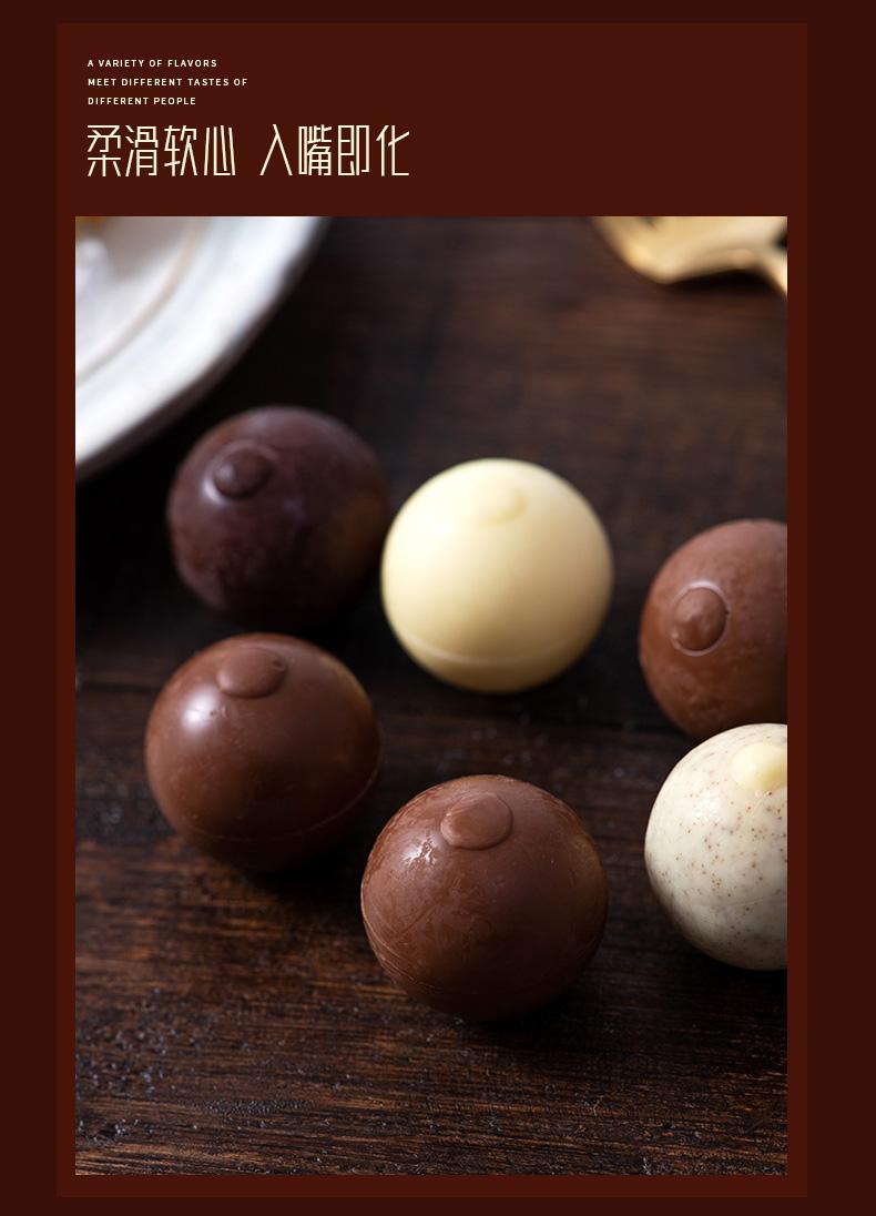 【易融 仅发江浙沪】瑞士莲软心牛奶巧克力球 500g约39粒