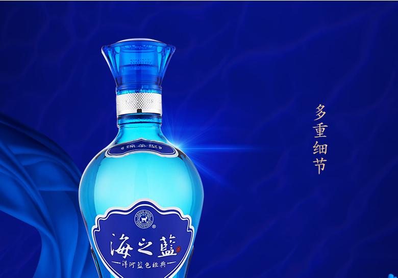 洋河蓝色经典海之蓝42度375ml白酒